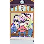 おそ松さん HD(720×1280)壁紙 松野家
