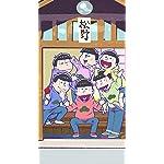 おそ松さん iPhoneSE/5s/5c/5 壁紙 視差効果 松野家