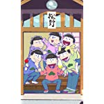 おそ松さん FVGA(480×800)壁紙 松野家