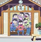 【Amazon.co.jp限定】おそ松さん SPECIAL NEET BOX [DVD](アクリルスタンド+メーカー特典…