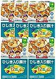 グリコ1歳からの幼児食ひじき入り豚汁×5箱