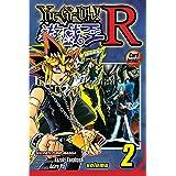 Yu-Gi-Oh! R, Vol. 2 (Volume 2): A World Ruled by Fear!