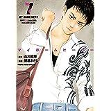 マイホームヒーロー(7) (ヤングマガジンコミックス)