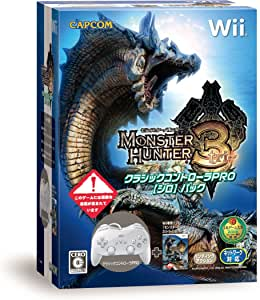 モンスターハンター3(トライ) クラシックコントローラPRO【シロ】パック 特典 モンスターヘッドフィギュア付き - Wii
