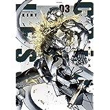 カラーレス(3) (ボーダーコミックス)