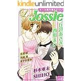 Love Jossie Vol.6