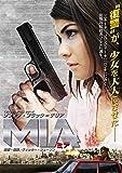 MIA-ミア-[Blu-ray]