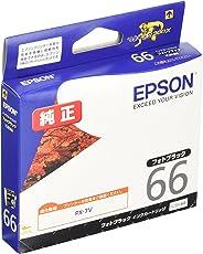 EPSON 純正インクカートリッジ ICBK66 PX-7V用ブラック