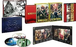 【Amazon.co.jp限定】キングダム ブルーレイ&DVDセット プレミアム・エディション(初回生産限定)(特典 スペシャル・ボーナスディスク付) [Blu-ray]