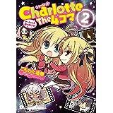 Charlotte The 4コマ(2) せーしゅんを駆け抜けろ! (電撃コミックスEX)