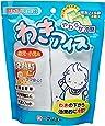 ケンユー お子様の急な発熱時 熱中対策 脇の下冷却袋 わきアイス 幼児・小児用