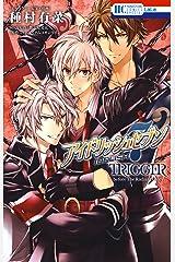 アイドリッシュセブン TRIGGER-before The Radiant Glory- (花とゆめコミックススペシャル) Kindle版