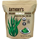 Anthony's Organic Chlorella Powder, 8 oz, Non GMO, Gluten Free, Broken Cell Wall