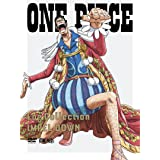 """ONE PIECE Log Collection """"IMPEL DOWN""""(初回限定版) [DVD]"""