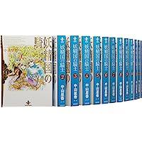 妖精国(アルフヘイム)の騎士 文庫版 コミック 1-27巻セット (秋田文庫 )
