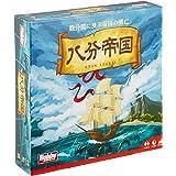 ホビージャパン 八分帝国 日本語版 (2-5人用 8-20分 12才以上向け) ボードゲーム