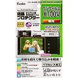 Kenko 液晶保護フィルム 液晶プロテクター FUJIFILM X100V用 KLP-FX100V