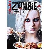 iゾンビ 1st - 3rd シーズン DVD コンプリートボックス (24枚組)