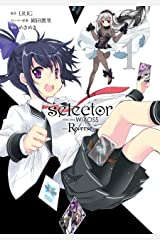 selector infected WIXOSS -Re/verse- 1巻 (デジタル版ビッグガンガンコミックス) Kindle版