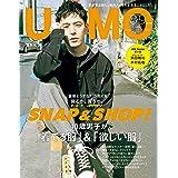 UOMO (ウオモ) 2021年8・9月合併号 [雑誌]