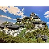 日本100名城 現存天守12城 宇和島城 お城 模型 本丸のジオラマ完成品 A4