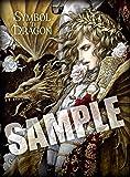 【メーカー特典あり】Symbol of The Dragon (初回限定盤)