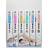 ラフ コミック 全6巻完結セット (少年サンデーコミックススペシャル)