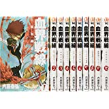 血界戦線 コミック 1-10巻セット (ジャンプコミックス)