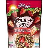 ケロッグ チョコレートのグラノラ 朝摘みいちご 500g ×6袋