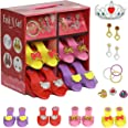 My Princess Dress Up & Play Shoe, Jewelry Boutique Set - 4 Pairs of Girls Shoes, 2 Pairs of Earrings, 3 Bracelets and Rings -