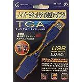 コトヴェール タッピングガードアダプタ・USB用 TGA-USB-AAP