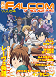月刊ファルコムマガジン vol.04 (ファルコムBOOKS)