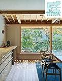 庭 No.239(2020年05月号) [雑誌] 造園×建築 理想の住まいづくり