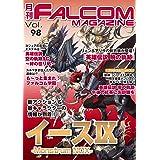 月刊ファルコムマガジン vol.98 (ファルコムBOOKS)