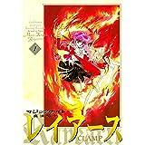 魔法騎士レイアース(1) (なかよしコミックス)