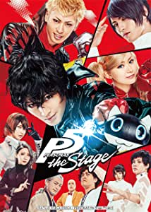 【Amazon.co.jp限定】「PERSONA5 the Stage」 Blu-ray