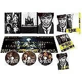 連続ドラマW 「予告犯-THE PAIN-」  DVD