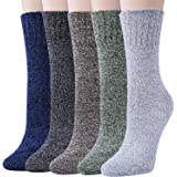 Garsumiss 5 Pairs Unisex Winter Soft Warm Thick Knit Wool Vintage Casual Crew Socks for Women Men