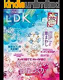 LDK (エル・ディー・ケー) 2020年4月号 [雑誌]