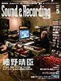 Sound & Recording Magazine (サウンド アンド レコーディング マガジン) 2019年 5月号 [雑誌]
