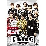 舞台『KING OF DANCE』 [DVD]