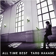ALL TIME BEST(ALBUM)