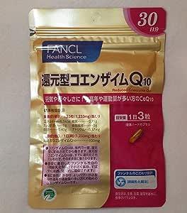 ファンケル FANCL 還元型コエンザイムQ10 約30日分 90粒(1粒の内容量350mg)