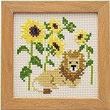 LECIEN (ルシアン) 刺しゅうキット かわいいどうぶつと季節のお花 フレーム付きクロスステッチキット ライオンとひまわり, 868