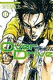 Over Drive(11) (週刊少年マガジンコミックス)