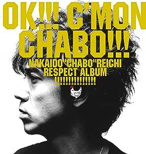仲井戸麗市リスペクトアルバム「OK!!!C'MON CHABO!!!」