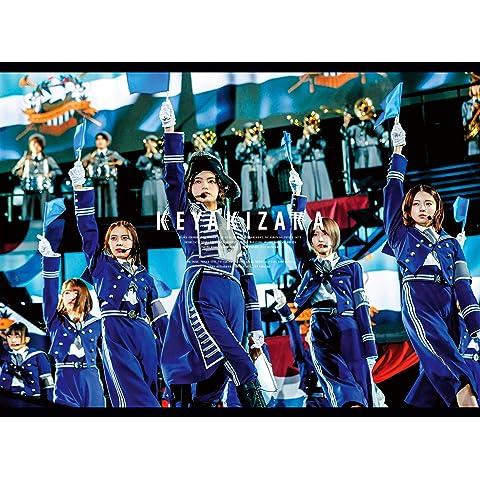 欅共和国2019 (初回生産限定盤) (Blu-ray) (特典なし)