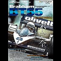 GP Car Story Vol.37