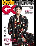 GQ JAPAN (ジーキュージャパン) 2020年03月号
