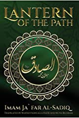 The Lantern of The Path Kindle Edition